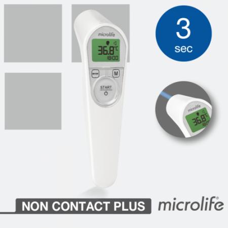 Termometro Frontale Digitale Misuratore Temperatura Infrarossi Senza Contatto 1S
